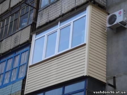 Гермес - остекление и отделка балконов.